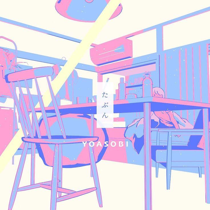 幾田りらの画像 p1_30