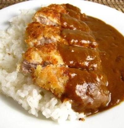 ... breaded and fried pork cutlet with curry sauce. Katsu kari is a