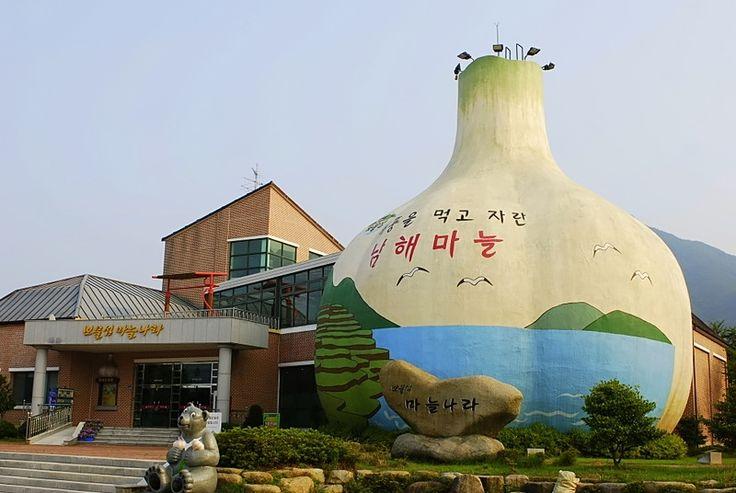 Namhae-gun South Korea  city photo : ... Namhae gun, Gyeongsangnam do » Chris in South Korea #WeirdAsia #