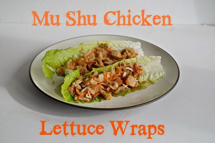 Mu Shu Chicken Lettuce Wraps - What a great and healthy dinner idea!