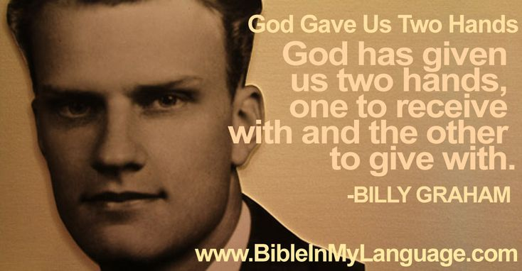 ... love and pray for the efforts of BGEA! Hope this quote ...