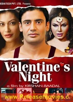 valentine movie night paso robles