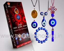Sampurna Nazar suraksha kavach as the name suggest, keep the evil eye away from your life. Your progress remains untouched from the evil powers.