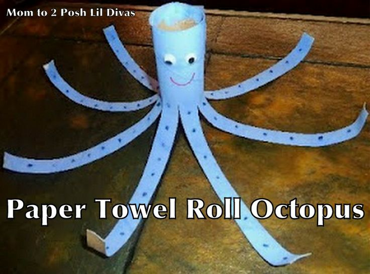 Paper Towel Roll Craft Octopus