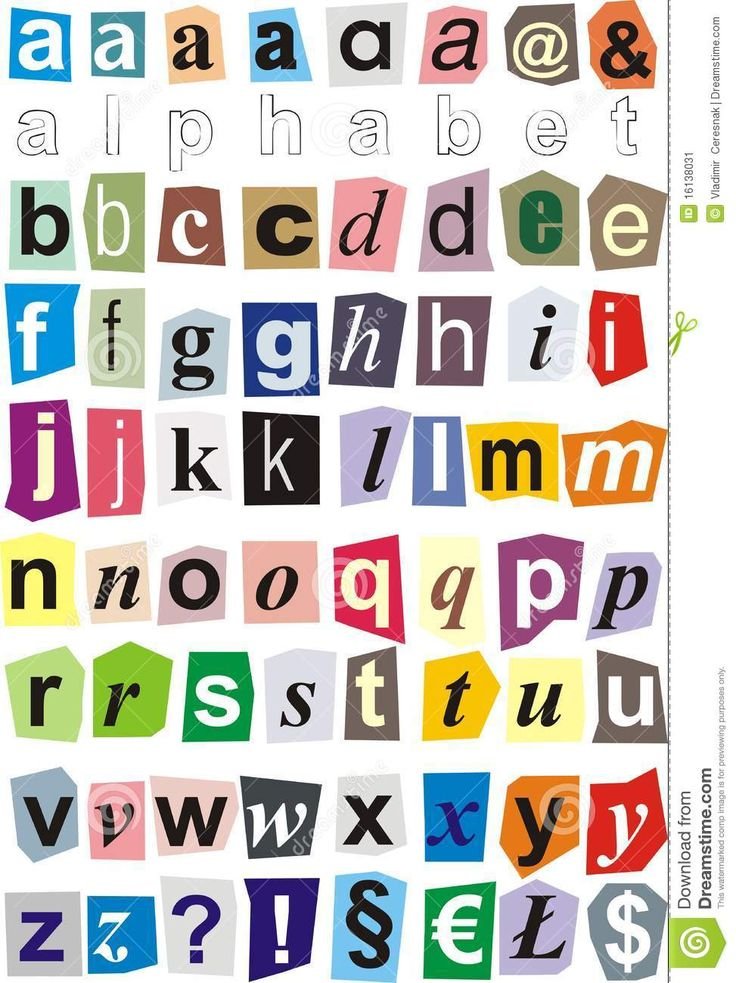 Cut out letters classroom pinterest for Alphabet letters cardboard