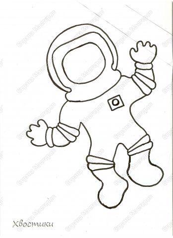 Космонавт из бумаги для детей 163