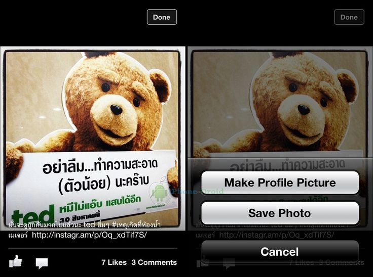 Tips : วิธีการ Save รูปภาพจาก Facebook for iPhone เวอร์ชั่น 5.0