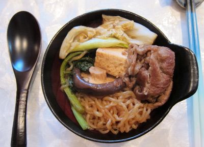 Traditional Sukiyaki (Japanese Beef Hot Pot) Recipes ...