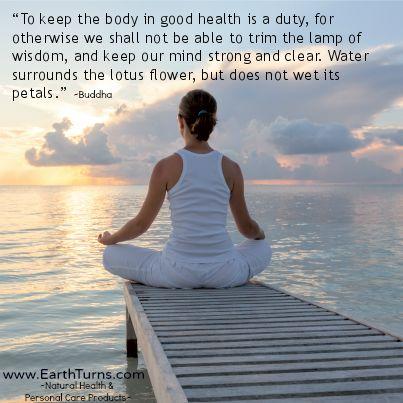 Nurture Yourself Quotes Quotesgram