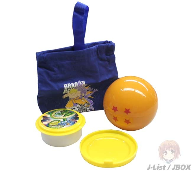 dragon ball bento lunch box when i have kids pinterest. Black Bedroom Furniture Sets. Home Design Ideas