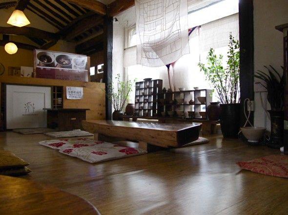 Living Room A Korean Home Pinterest