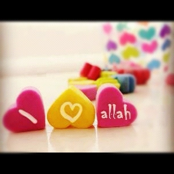 how to love allah sincerely