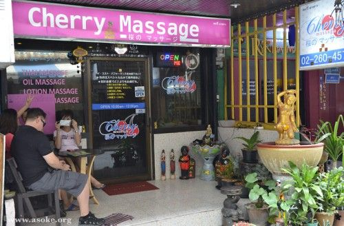 Bangkok Massage wieder aber privet Video