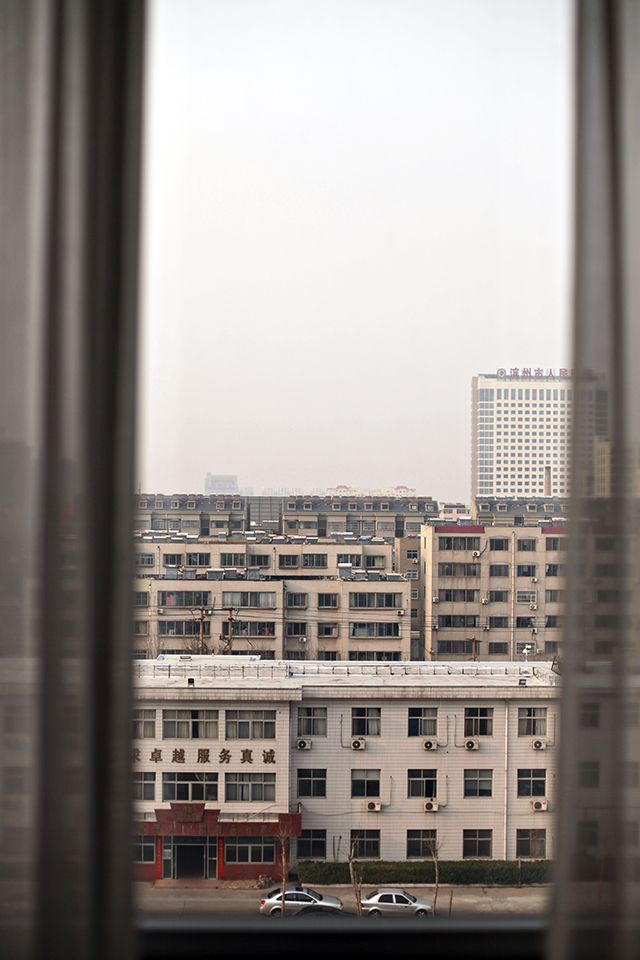 Binzhou China  city photos : binzhou, china by line x shape x colour | travel | Pinterest