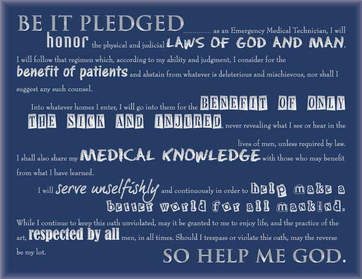 Paramedic Oath | EMT Things | Pinterest