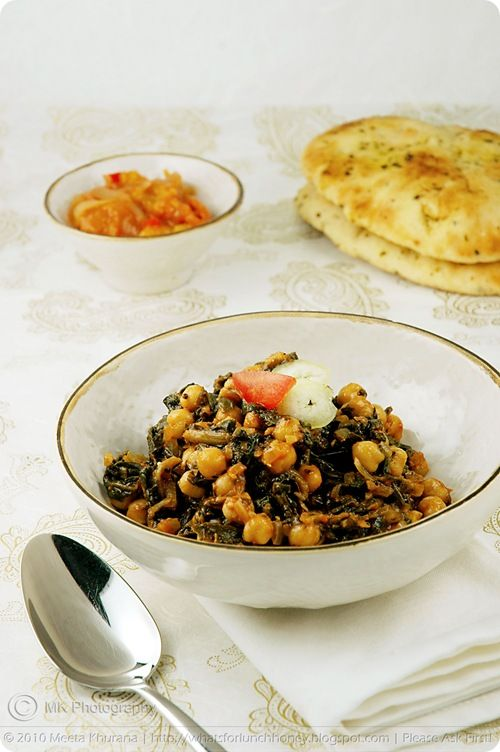 Chickpeas with spinach (for when I decide I feel like converting from ...