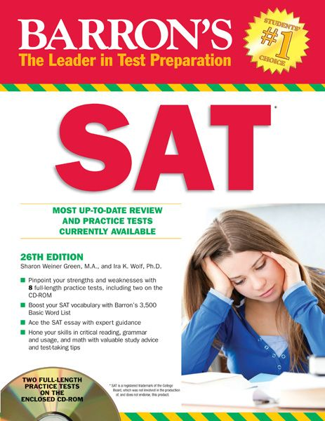 method of scoring essay test
