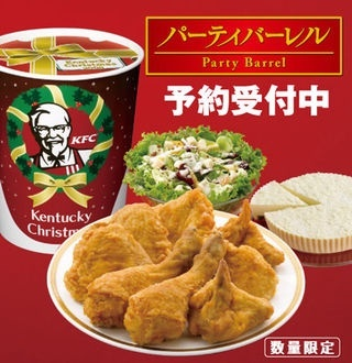 What facts about Japan do foreigners not believe until they come to Japan? Apparently KFC for Christmas dinner is a tradition.