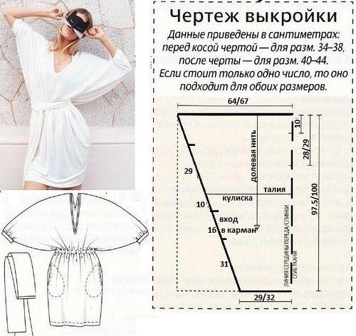 Как сшить домашнее платье своими руками без выкройки 83