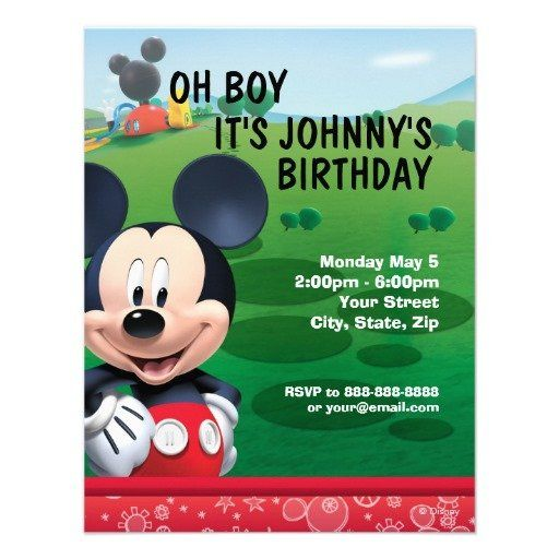 mickey mouse birthday invitation cute custom personalized kids birt