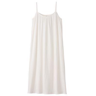 White camisole dressWhite Camisole Dress