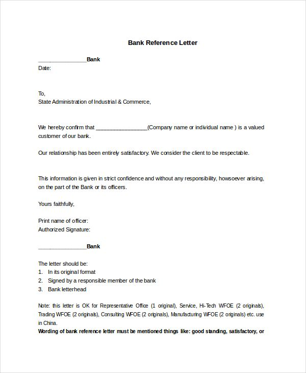 Professional Reference Letter Pdf - fius