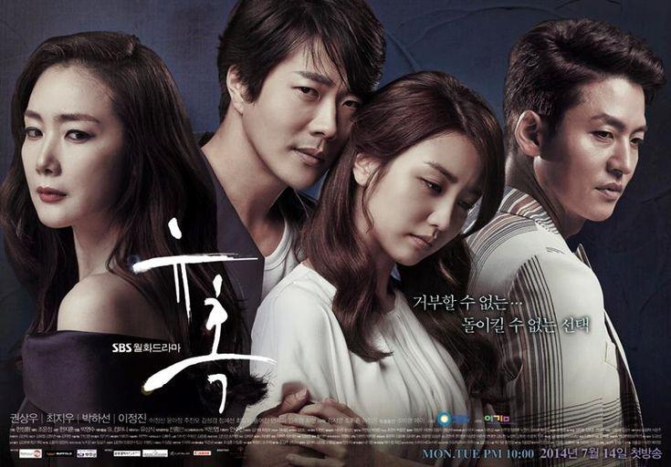 Phim Sự Cám Dỗ – SBS – Hàn Quốc