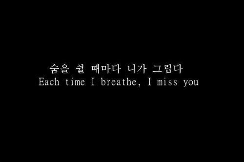 Korean Sad Quotes About Love : Very Sad Suicide Letters Like Success