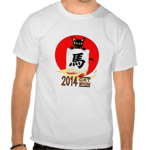 Year Of The Horse T-Shirts by BATKEI