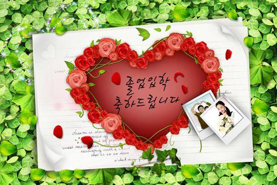 valentine images psd