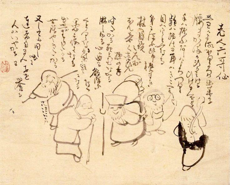 仙がい義梵の画像 p1_31