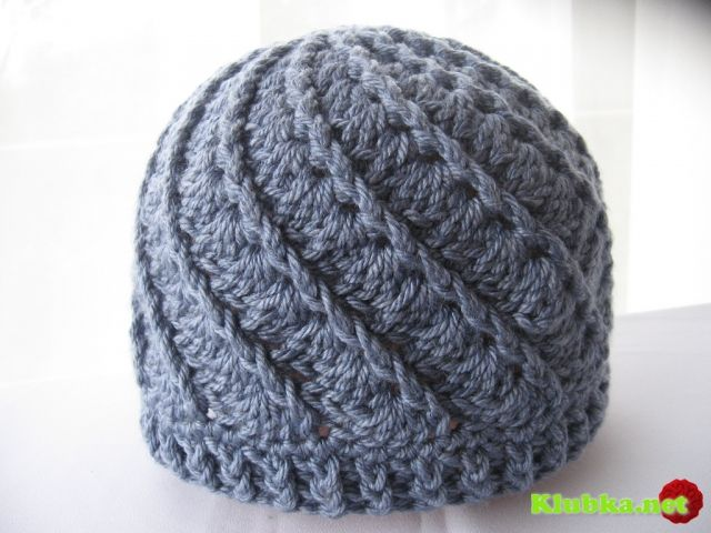 Yarmulke - crochet Hats - knitted and some crochet Pinterest