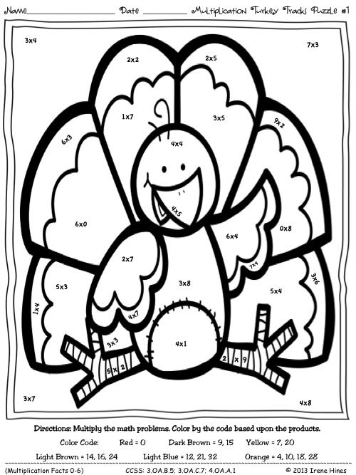 thanksgiving multiplication coloring pages - photo#13