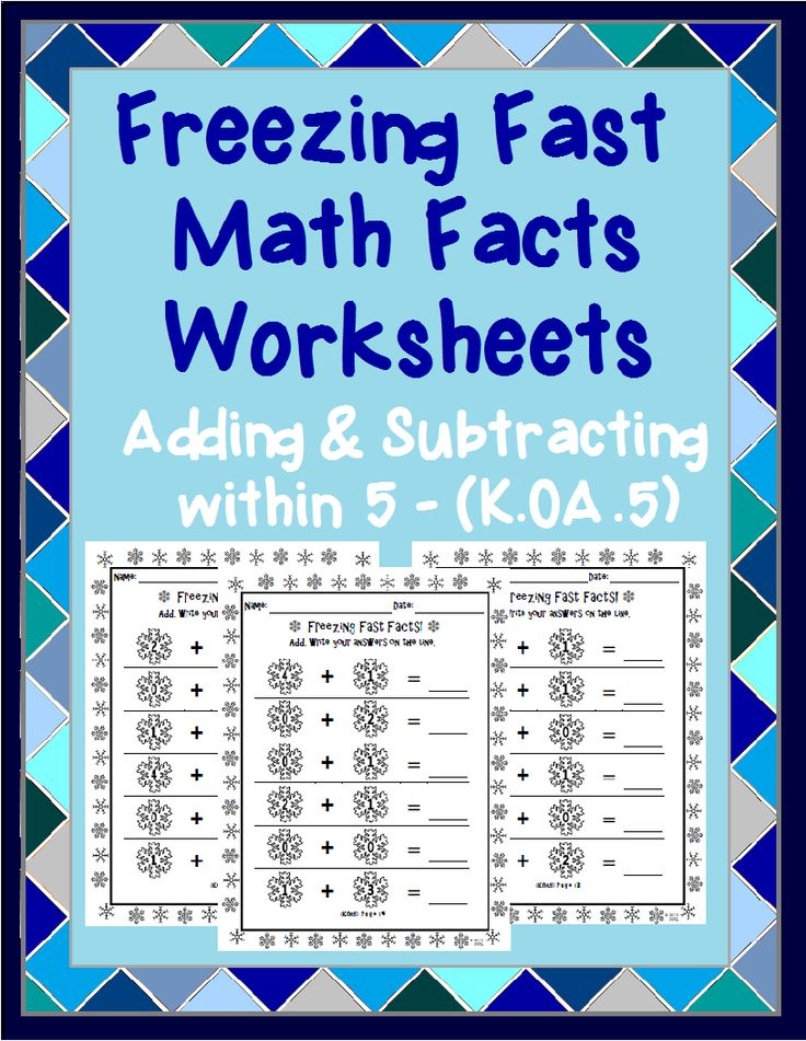 These worksheets have students adding and subtracting within 5. No ...