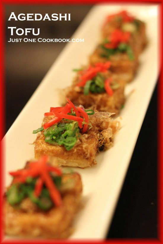 Agedashi Tofu | Recipe