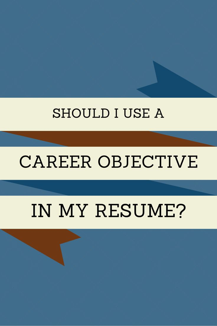 do you need an objective on a resume 27052017 - I Need An Objective For My Resume