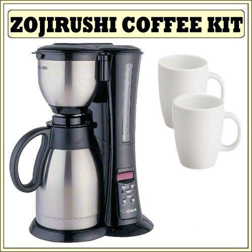 Zanzibar Coffee Maker Instructions : Easy Coffee Maker: Oktober 2015
