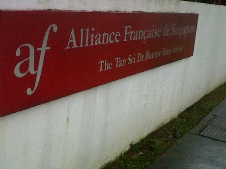 alliance francaise toronto bastille day