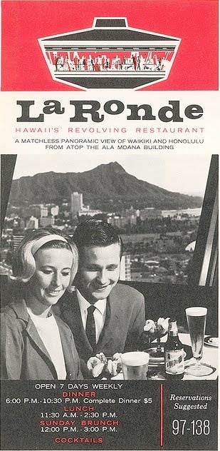 La Ronde revolving restaurant atop the Ala Moana Building 1961.  The architect was John Graham of Seattle, who also designed the Space Needle.  The landmark building is now used as an office space.