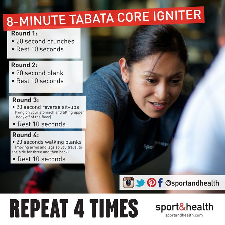 Got 8-minutes? That's plenty of time to build a strong core!