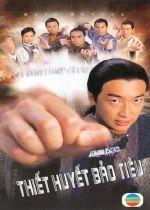 Phim Thiết Huyết Bảo Tiêu