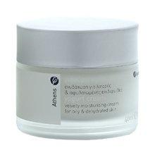 Korres yoghurt velvety moisturising cream. Best night moisturizer for my combo skin.