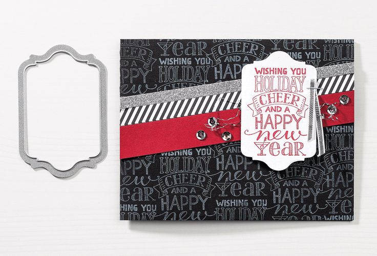 We love the fun, festive feeling of the hand drawn sentiments in the Mingle All The Way stamp set.