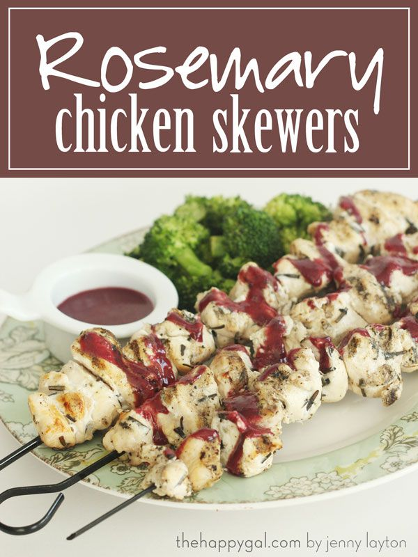 ... berry sauce that goes over this is amazing!! #skewers #rosemary #