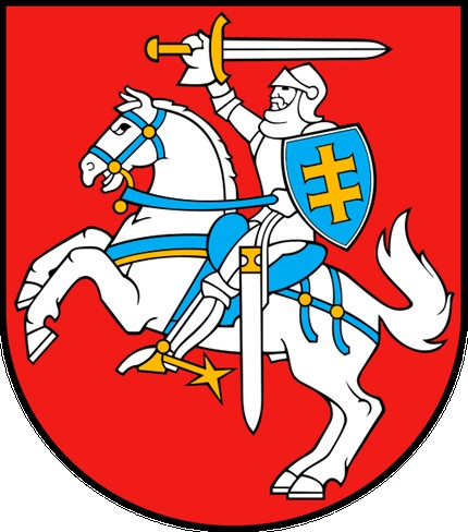 Lithuania  - Coat Of Arms