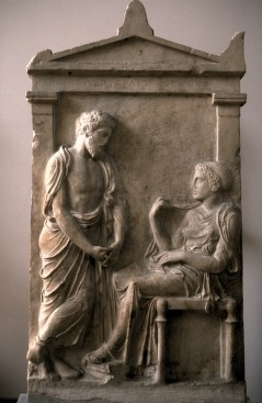Grave stele of Ktesilaos and Theano  ca  400-390 B C Grave Stele Of Ktesilaos And Theano