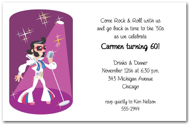 Funny Bowling Invitation Wording for great invitation layout