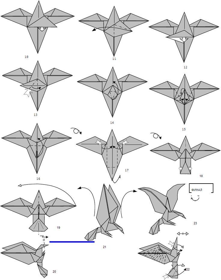Как сделать орла из бумаги своими руками 80