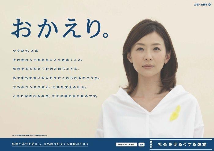 五明祐子の画像 p1_32