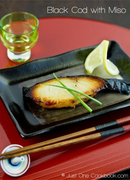 Miso Cod   Black Cod with Miso